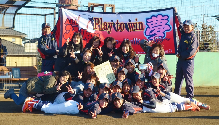 祝 優 勝:北多摩女子中学生秋季新人戦大会