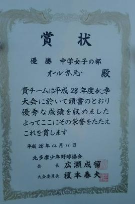 Image_c8f9546.jpg