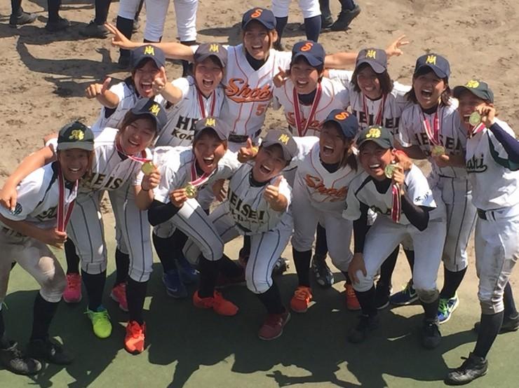 伊予銀行杯第13回全日本女子硬式野球選手権大会